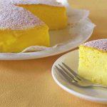 A torta que está a conquistar a internet pelo mundo inteiro! É deliciosa e leva apenas 3 ingredientes!